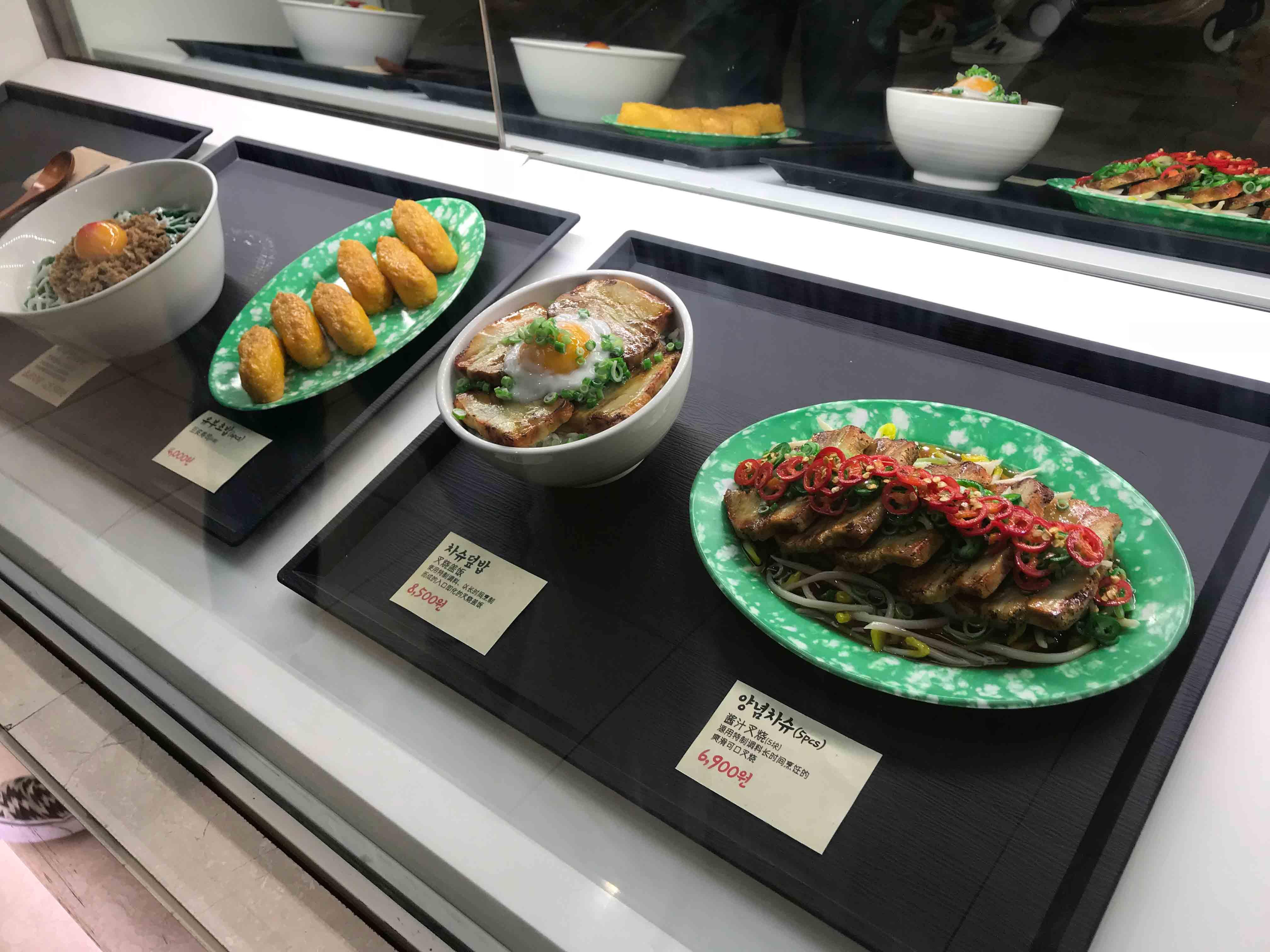 호랑이식당 롯데백화점 명동점 10월 21일 오픈!