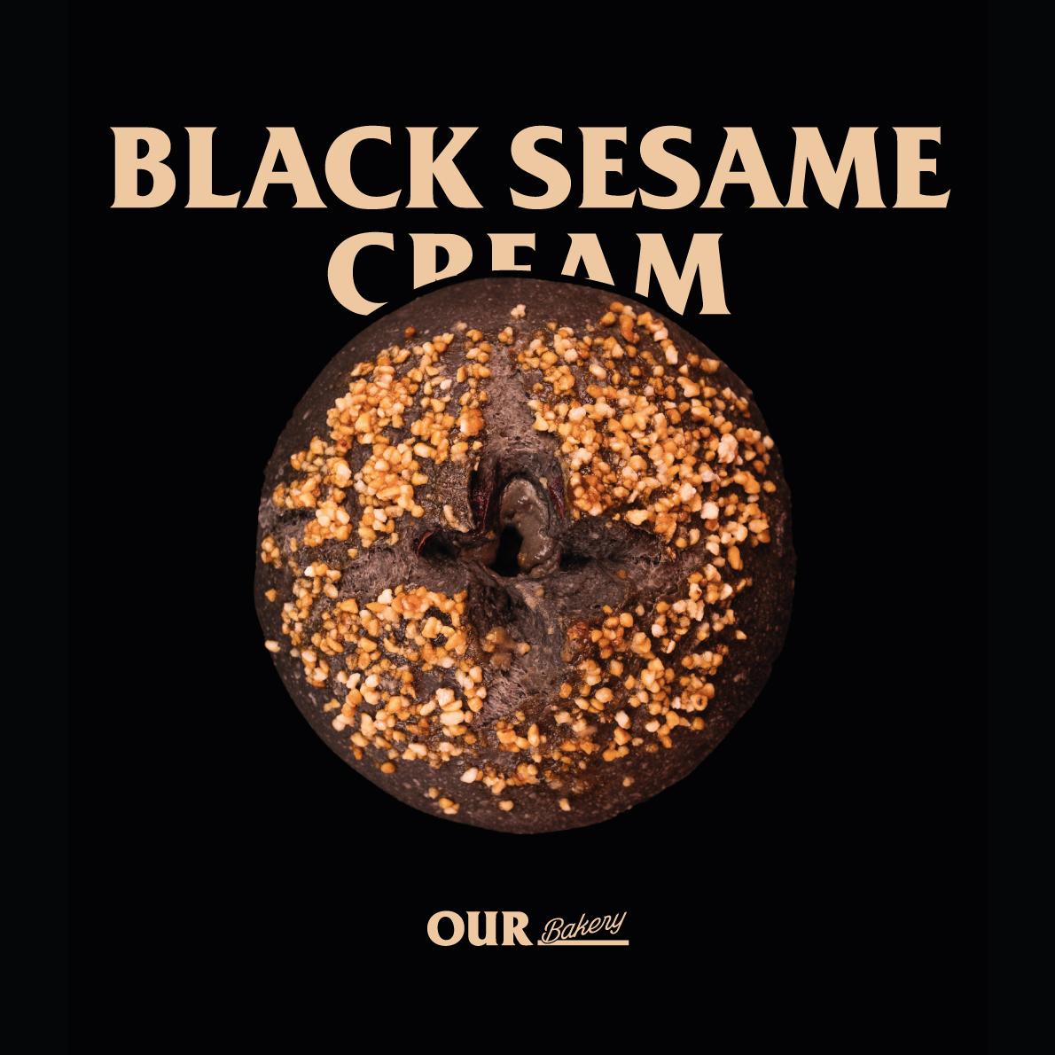 아우어 베이커리 신메뉴 출시! 흑임자 크림빵!