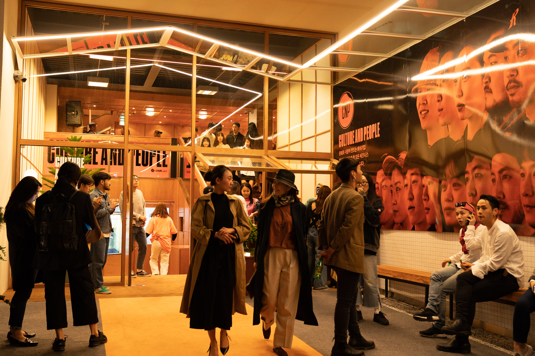 CNP COMPANY와 아우어 베이커리 가로수길점 오픈 행사!