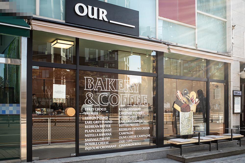 "CNP FOOD의 브랜드 ""아우어 베이커리 잠원점"" 11월 오픈!"