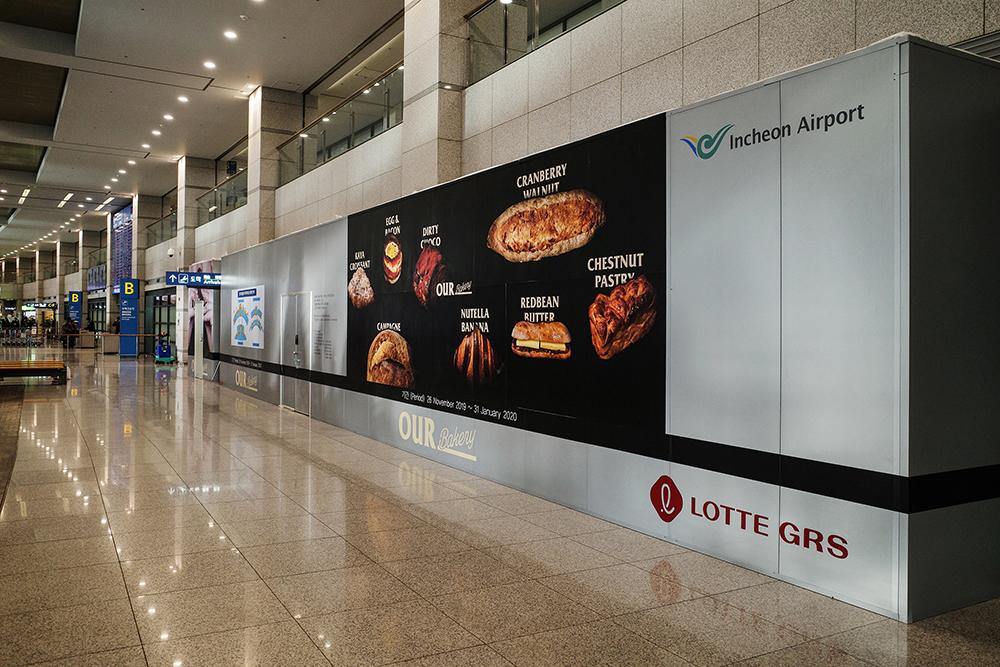 """CNP FOOD의 브랜드 """"아우어 베이커리 인천공항점"""" 2월 오픈!"""